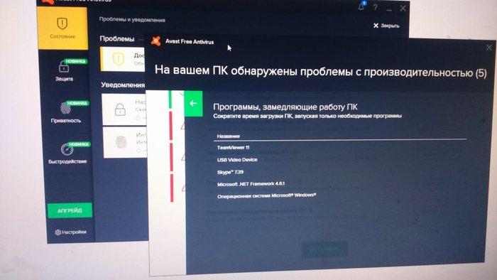 Программа, замедляющая работу ПК Компьютер, Юмор, Скриншот, Антивирус, Windows