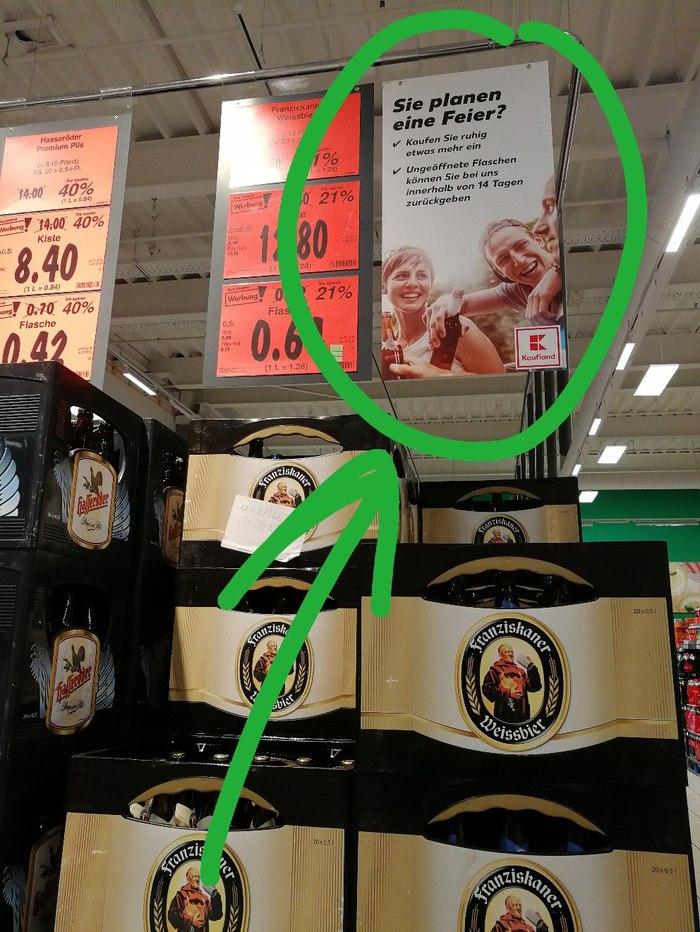 Интересный маркетинговый ход Германия, Пиво, Маркетинг, Акции