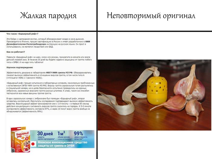Не допустим фальсификацию лекарств!
