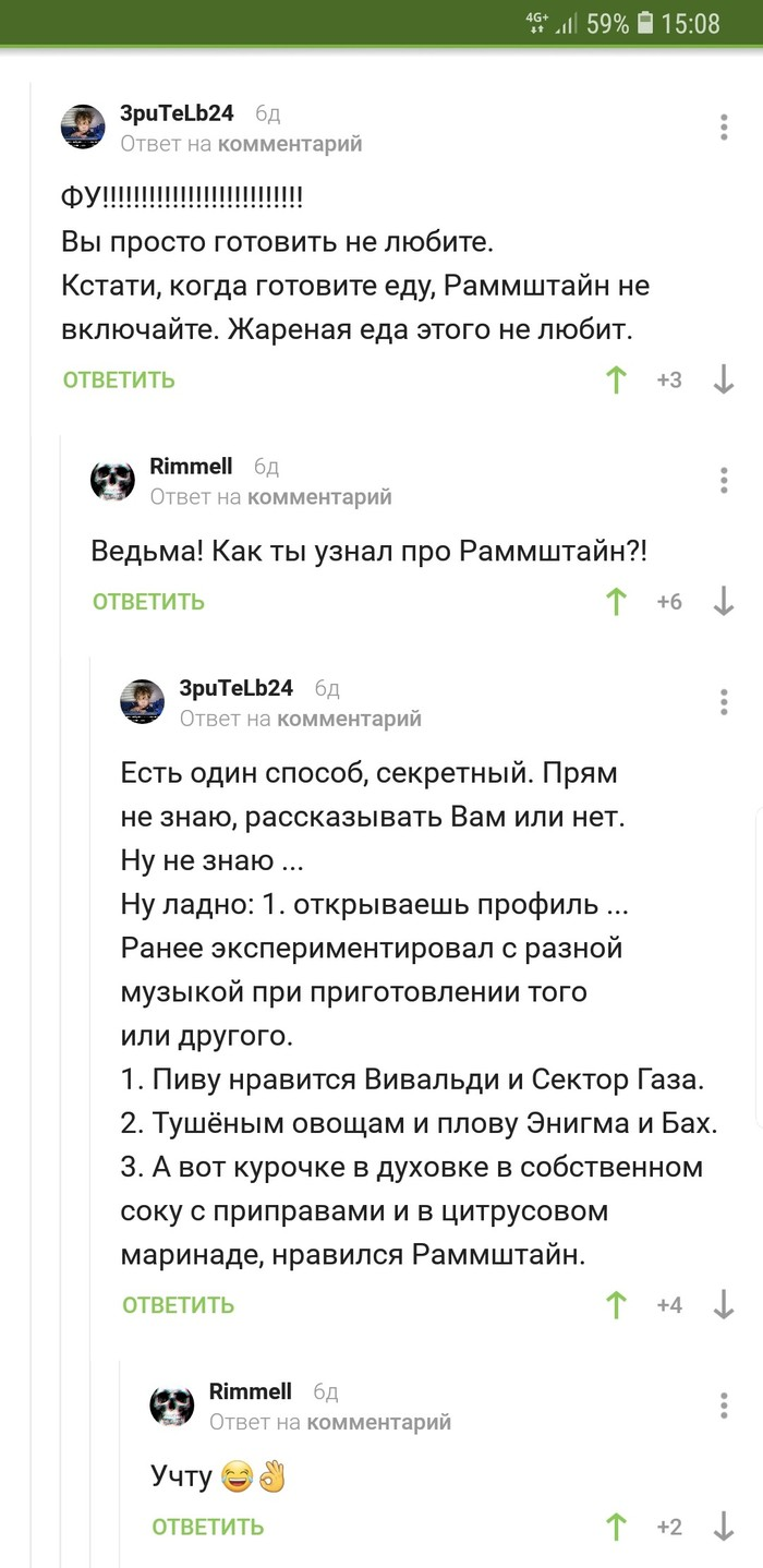Секрет вкусной курочки Скриншот, Комментарии на пикабу
