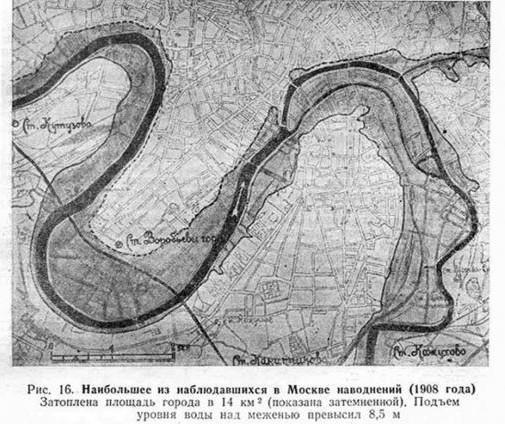 Большое московское наводнение 1908 г. | Пикабу