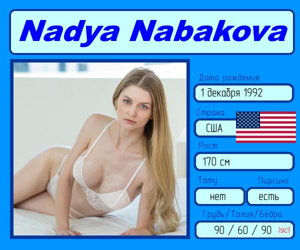 trahayut-tolpoy-cheshskie-porno-aktrisi-spiskom-vilizal-blondinki