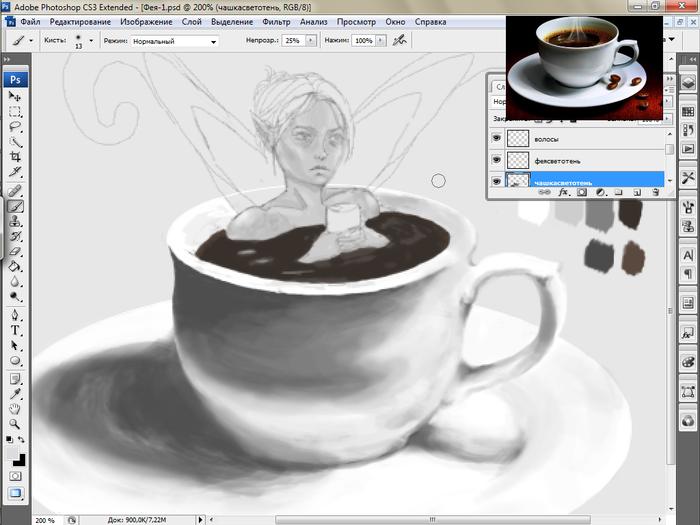 Фея-кофея(иначе слишком короткий заголовок) Цифровой рисунок, Фея, Кофе, Длиннопост