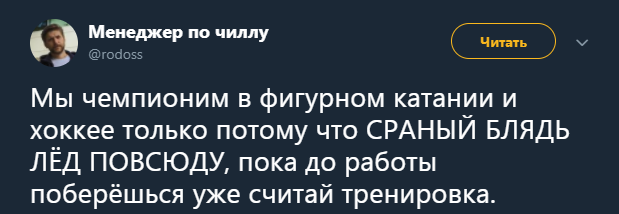 https://cs10.pikabu.ru/post_img/2018/02/25/8/151956672414288353.png