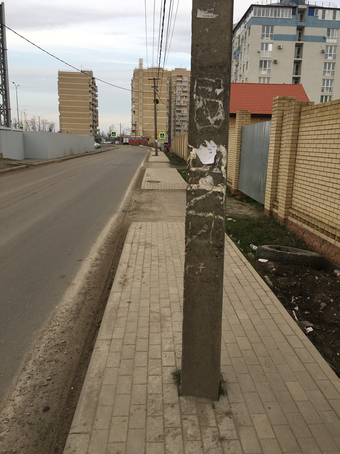 Формирование комфортной городской среды Краснодар, Глупость, Столб