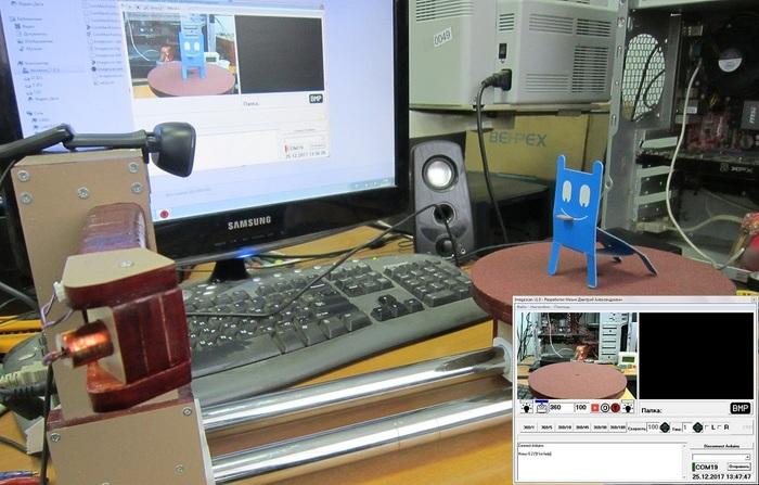 Поворотная платформа для презентаций из самодельного 3D сканера 3D сканер, Arduino, Horus, Модели, Платформа, Гифка, Видео, Длиннопост