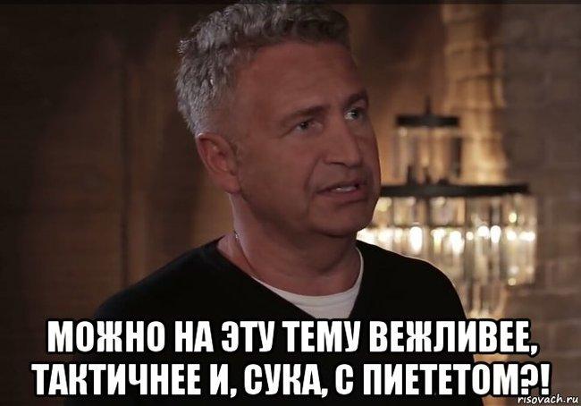 Тем кто спорит о нравственности в ВОВ Леонид Агутин, Дудь, Великая Отечественная война