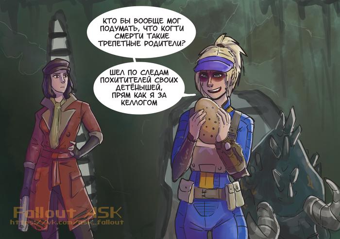 Что-то общее Fallout 4, Игры, Комиксы, Длиннопост, Fallout ASK, ElvenBacon