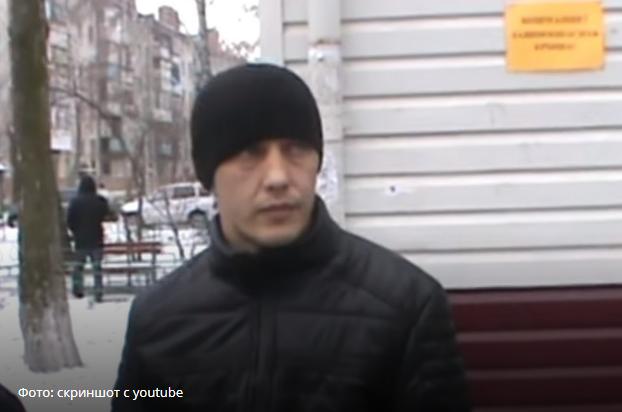 Мужик отрезает член видео ютюб ру