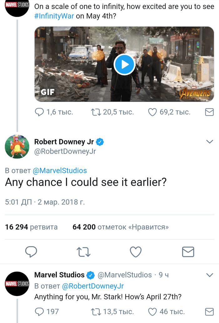 Marvel Studios передвинула премьеру «Войны бесконечности» в США по «просьбе» Роберта Дауни младшего Роберт Дауни Младший, Мстители: Война бесконечности, Twitter, Длиннопост, Marvel