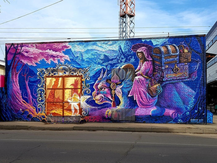 Стрит-Арт на улице Краснодара