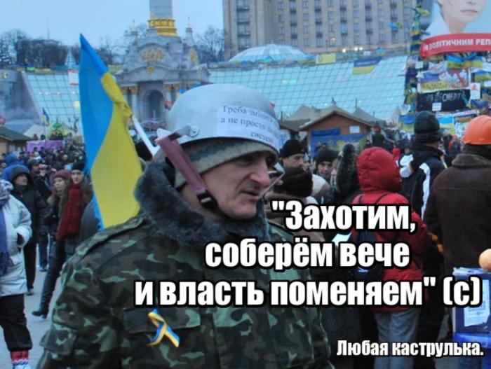 """""""Захотим, соберём вече и власть поменяем"""" (с) Украина, Политика, Видео, Майдан"""