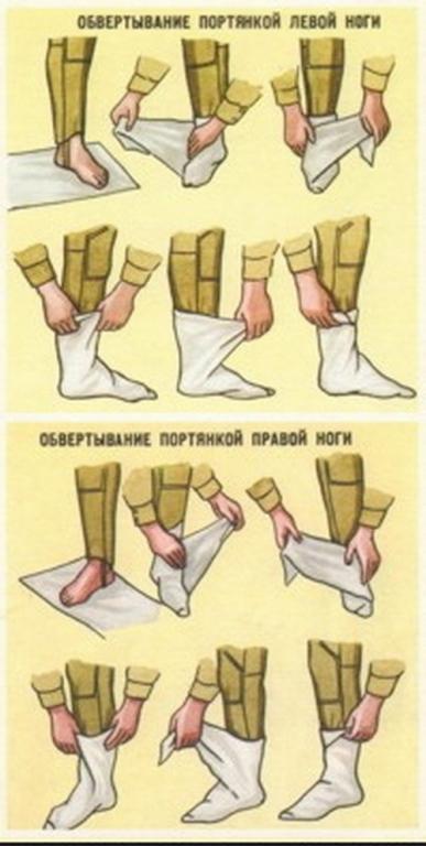 foto-nyuhaet-vspotevshie-nogi-ero-fotosessiya-v-kazani