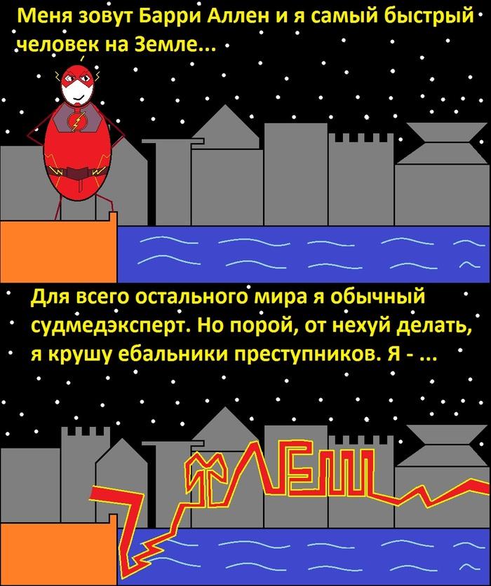 ДиСишная Сериал флэш, Зеленая стрела, Комиксы, Cynicmansion, Длиннопост