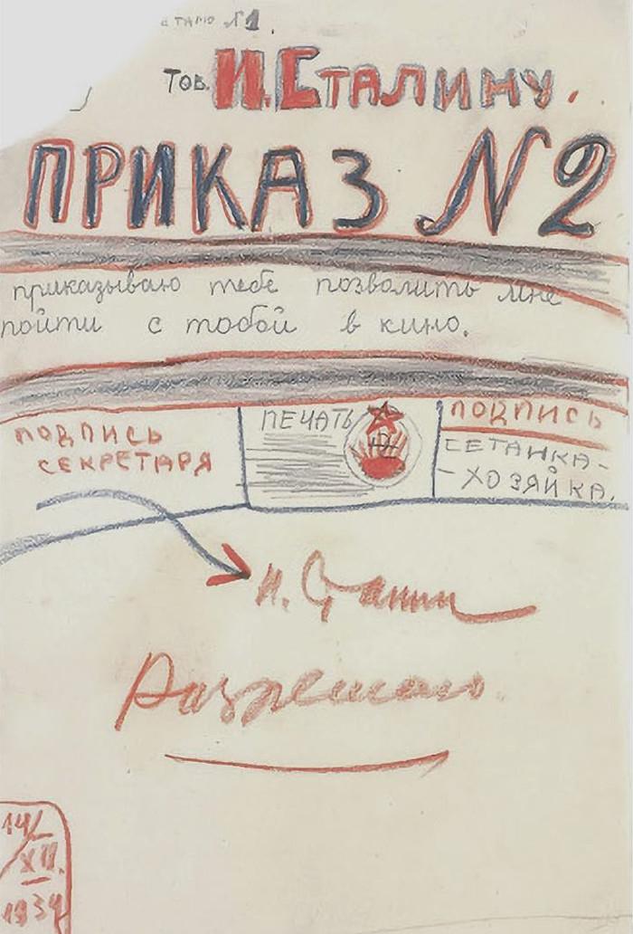 Милота Сталин, Светлана Аллилуева, Записка, Письмо, История