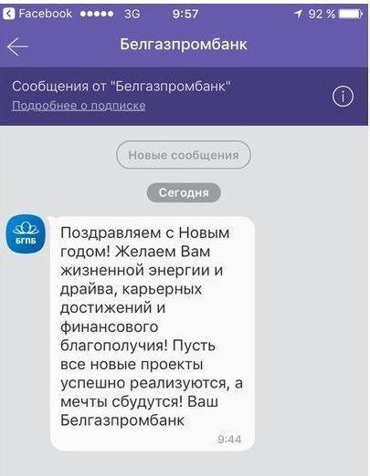 Газпромбанк исполнительный лист юрист по банкротству физ лиц москва