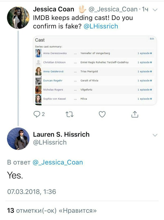 Лорен Шмид Хисрич, опровергла список актёров от IMDb.