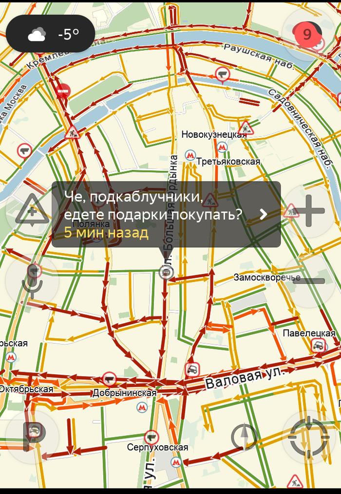 С наступающим! Скриншот, Яндекс навигатор, 8 марта, Подкаблучник, Пробки, Длиннопост