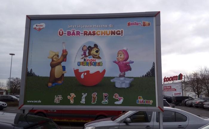 Что смотрят дети в мире мультфильм, Маша и медведь, киндер сюрприз, Германия, реклама