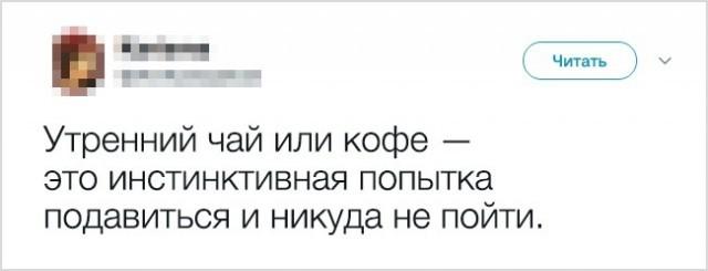 А вдруг)
