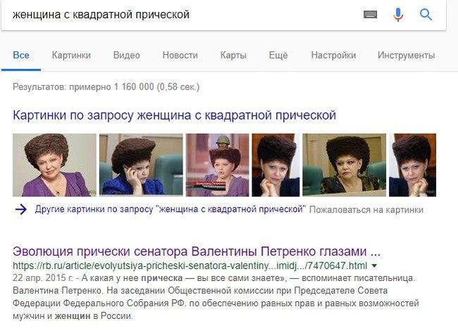 Гугл понял с первой попытки