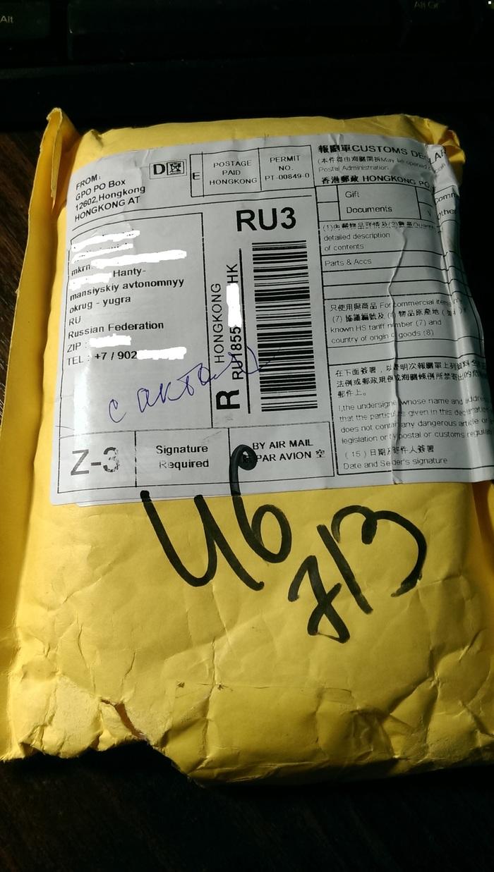 Облом почтовых воров. Почта России, Воровство, Акт, Посылка из китая, Длиннопост