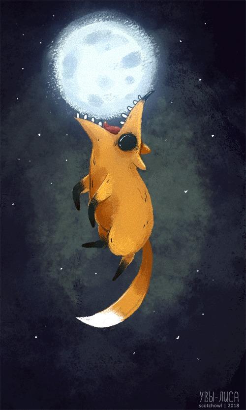 Увы-лиса и луна Увы-Лиса, Лиса, Авторский комикс, Рисунок, Арт, Гифка