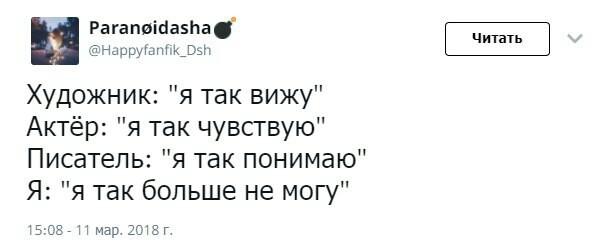 https://cs10.pikabu.ru/post_img/2018/03/12/10/1520876476188371182.jpg