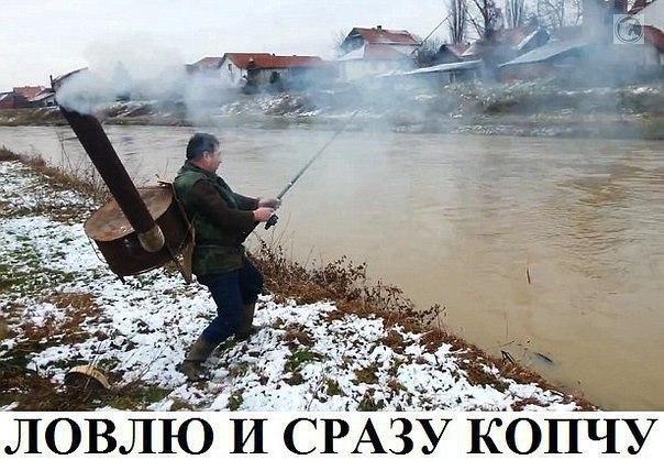 Рыбак орков