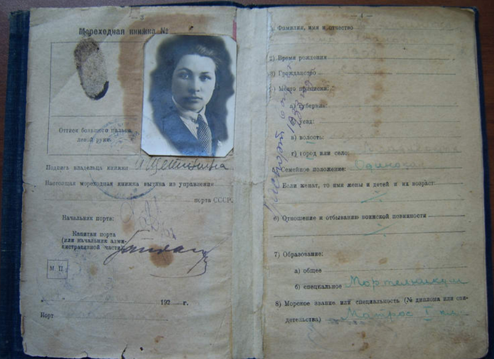 Анна Щетинина - первая в мире женщина-капитан дальнего плавания. Женщина, Капитан, Кораблятская жизнь, Моряки, Интересное, Люди, Владивосток, Корабль, Длиннопост