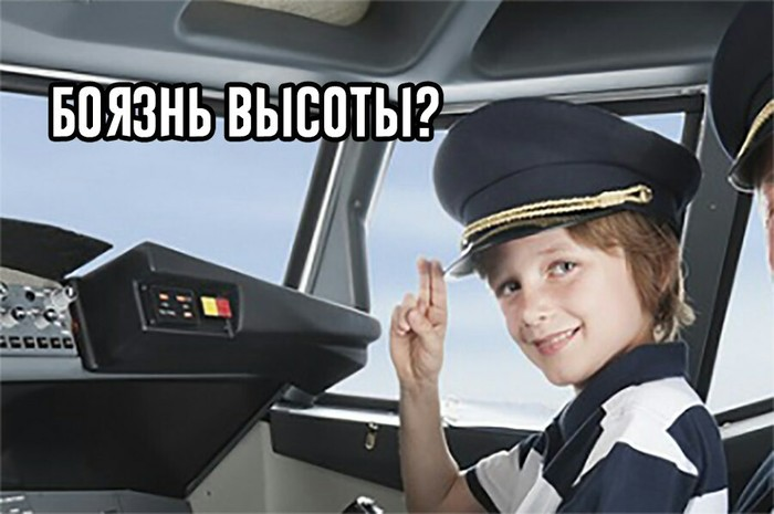 https://cs10.pikabu.ru/post_img/2018/03/12/8/15208596031752626.jpg