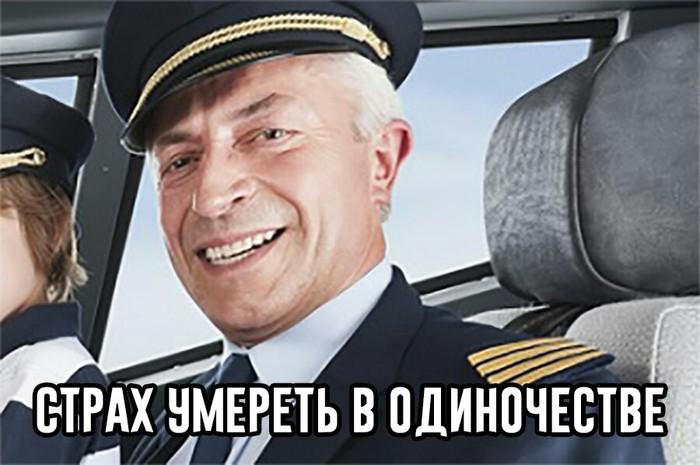 https://cs10.pikabu.ru/post_img/2018/03/12/8/152085961317227570.jpg
