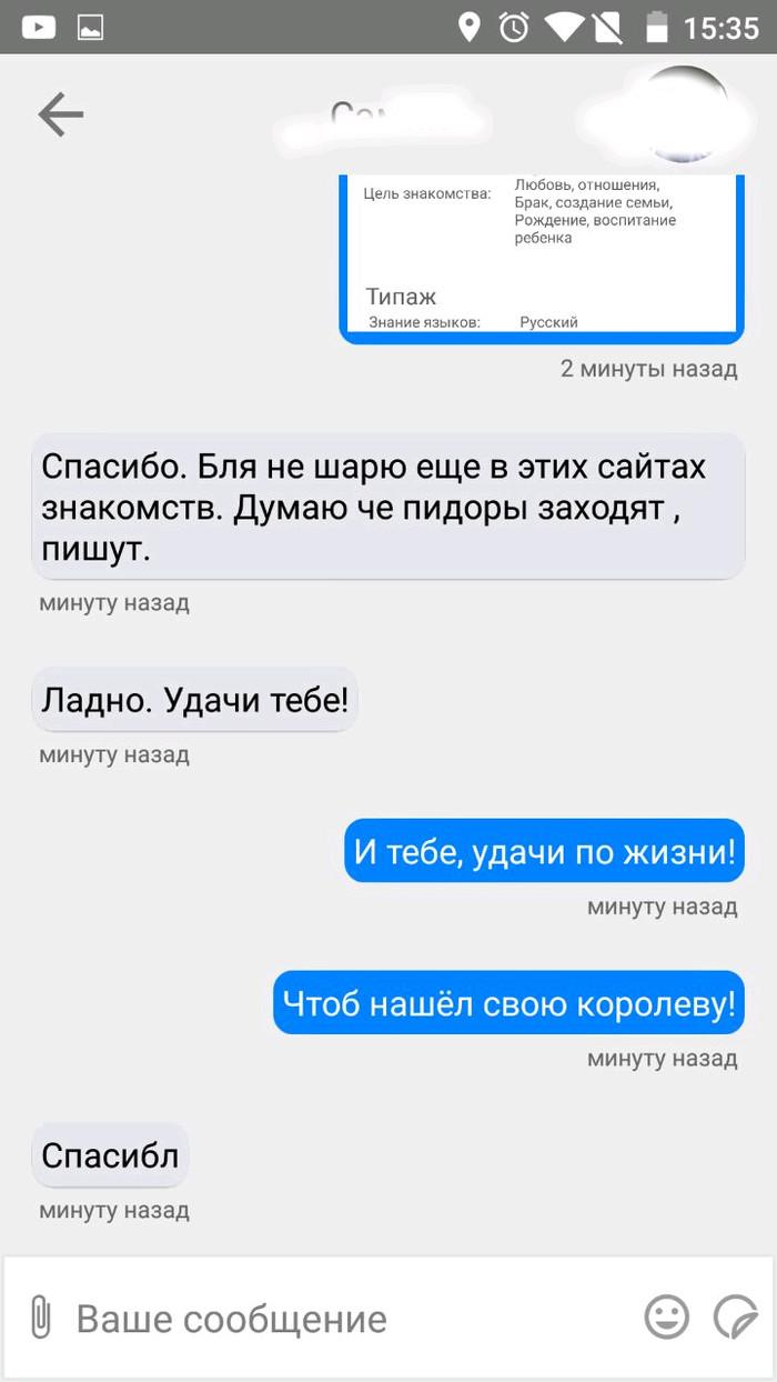 Знакомства по переписке по украине адрес эл.почты для знакомства