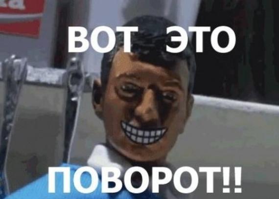 В Раде заявили о бегстве Надежды Савченко в Россию Политика, Украина, Надежда Савченко