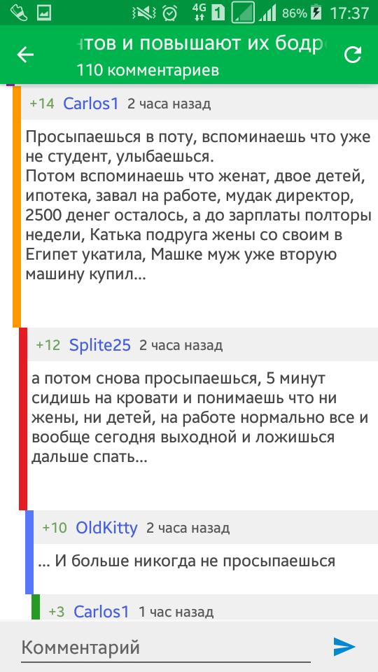 opyat-zhenu-ebem-porno-muzh-ugovoril-zhenu-trahnutsya-s-negrom