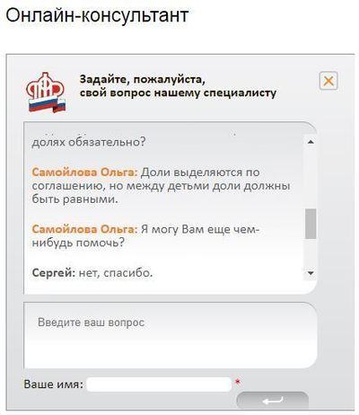 Губернаторские выплаты за второго ребенка во владимирской области