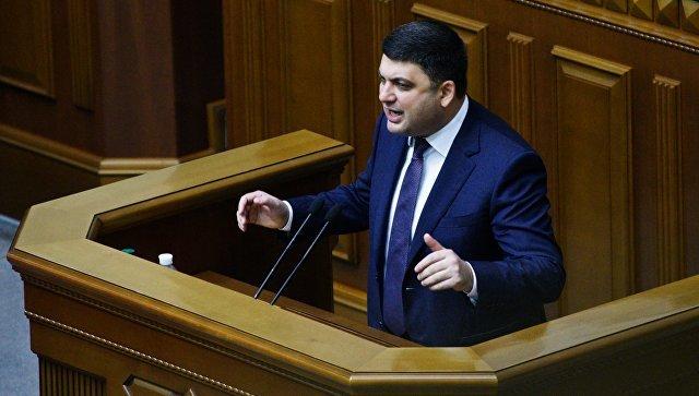 Влажные мечты премьер-министра незалежной Украина, Россия, Политика, Газпром