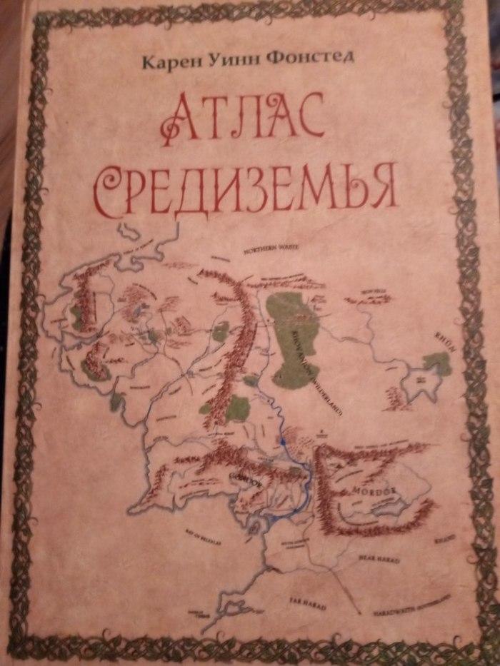 """""""Как и старина Бильбо, я очень люблю карты..."""" Толкин, Средиземье, Хоббит, Властелин колец, Сильмариллион, Книги, Длиннопост"""