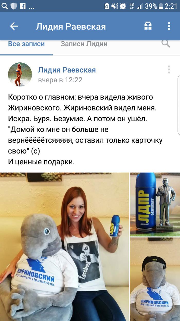 internet-pokazhi-bolshuyu-pizdu
