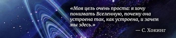 Жизнь после смерти и прошлые жизни Жизнь после смерти, Реинкарнация, Эзотерика, Загробная жизнь, Сознание, Длиннопост