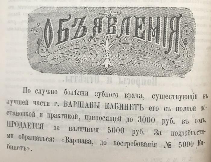 Ебля старых пластинок латвии — pic 15