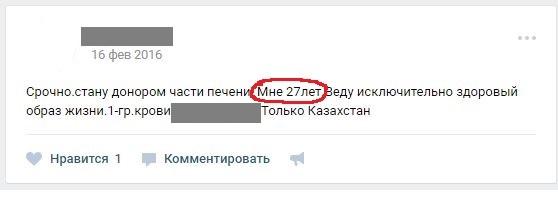 Детская предприимчивость Дети, Невероятно, Тупые, ВКонтакте, Скриншот, Скриншот комментариев вк