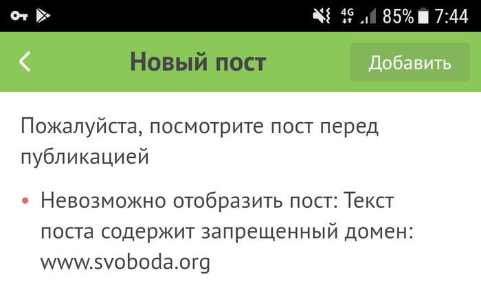 Воробьева закидали снежками в Волоколамске Новости, Воробьев, Политика, Свалка, Видео