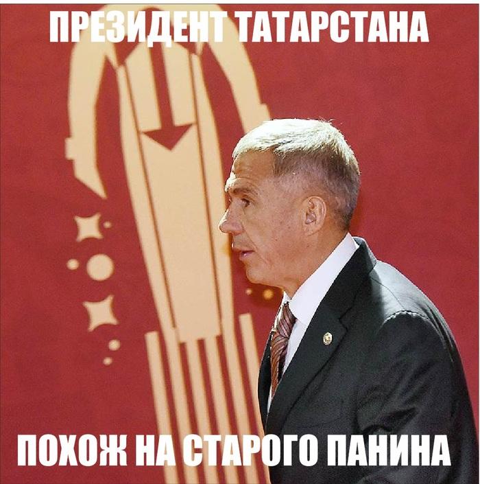 Панин)