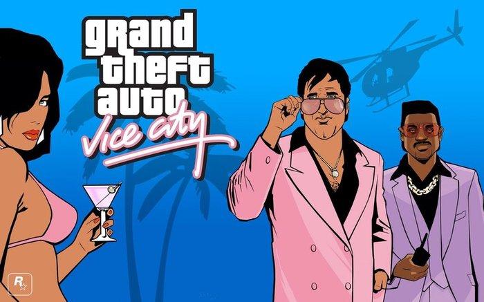 День прожит не зря, если узнал что-то новое Gta, GTA Vice City, Старые игры и мемы