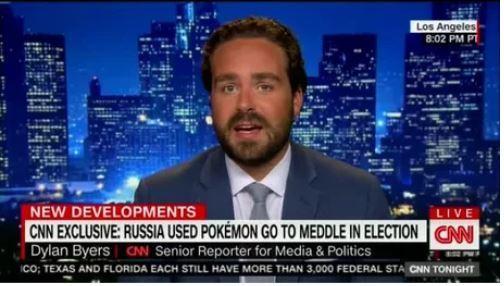 CNN — министерство правды Политика, CNN, Выборы США, Трамп, Картинка с текстом, Покемоны