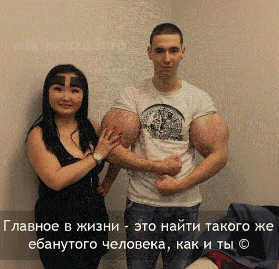 Пьяной девчонкой порно фото голых гениталий трансвеститов мужа