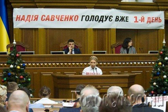 """У Путина вербовку Савченко РФ назвали """"версией британцев"""" - Цензор.НЕТ 4747"""
