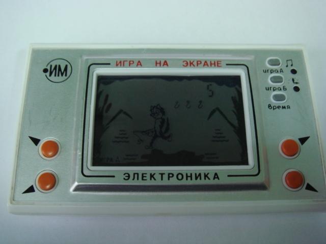 Советские портативные игровые консоли Игры, Консоли, Ретро, 80е-90е, Назад в СССР, Детство, СССР, Nintendo, Гифка, Длиннопост