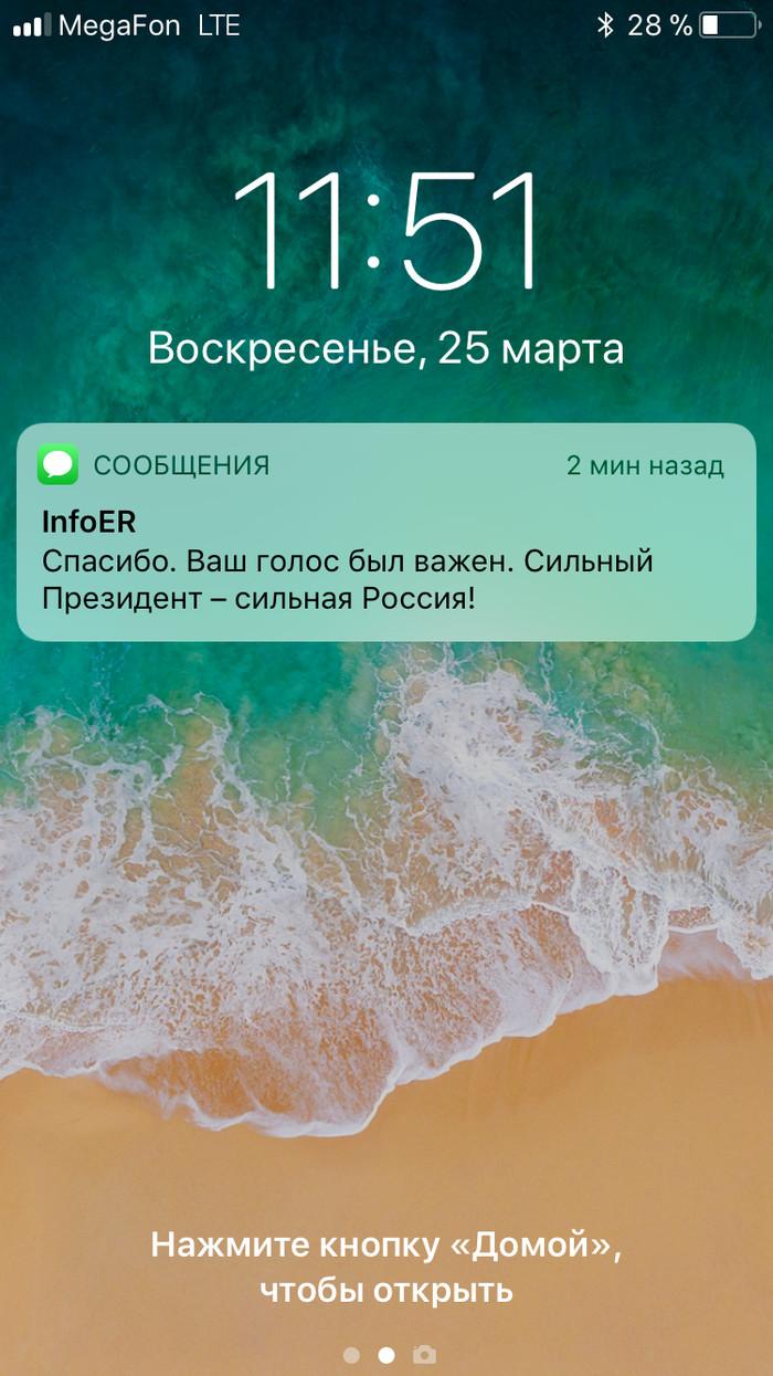 Кто это прислал???